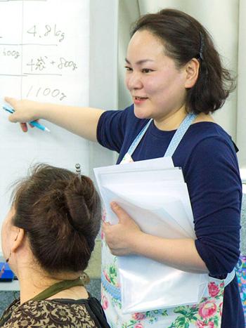 本間 晶子(Akiko Honma)
