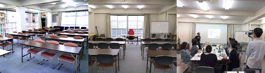 会議や講座にも最適!☆レンタルスペース -Rental Space-
